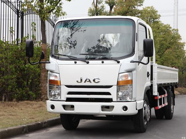 Kết quả hình ảnh cho xe tải jac 3t45